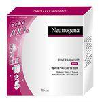 Neutrogena - 細白修護面膜-15片