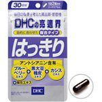 DHC - DHC亮適界-30日份(60粒)