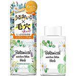 MEISHOKU - 植物保濕收斂化妝水-柑橘香-200ml