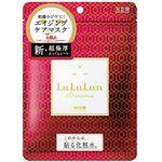 lululun - LuLuLun面膜新濃密保濕紅-7入