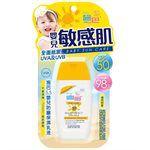 SEBAMED - 嬰兒防曬保濕乳液-50ml