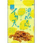 MyHuo Recommended Snacks - 瀨戶內檸檬口味魷魚天婦羅餅乾-85g