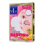 高絲開架 - BABYISH光映透嬰兒肌高效面膜(盒)