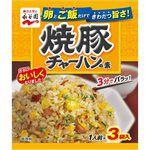 MyHuo Recommended Snacks - 永谷園燒豚炒飯素-27g
