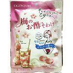 Japanese snacks - Ogontoh梅醋糖-54g