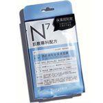 Neogence - 跑趴超貼妝保濕面膜-4片