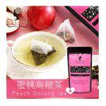 Natural Herbal Tea (品牌85折) - 蜜桃烏龍茶-8入