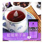 Natural Herbal Tea (品牌85折) - 藍莓果子茶-8入