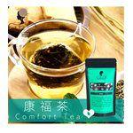 Natural Herbal Tea (品牌85折) - 康福茶-10入