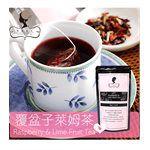 Natural Herbal Tea (品牌85折) - 覆盆子萊姆茶-8入