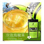 Natural Herbal Tea - 冷泡烏龍茶-8入