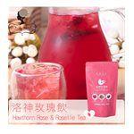 Natural Herbal Tea - 洛神玫瑰飲-12入