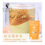 Natural Herbal Tea (品牌85折) - 桂花蕎麥茶-10入