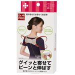 Japan buyer - DR.PRO 矯形肩背帶- S~M-1入