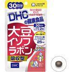 DHC - 大豆精華(大豆異黃酮) 吸收型-保存至2020/06-30日份(60粒)