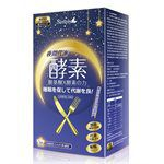 MYHUO Skincare Collection - Simply夜間代謝酵素錠-30錠