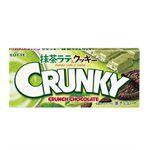 LOTTE - crunky抹茶拿鐵巧克力餅-45g