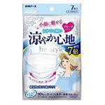 Japan buyer - 小顏立體涼感口罩-7入
