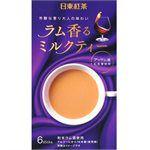 Japanese snacks - 日東奶茶-萊姆風味-72g