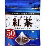 Japanese snacks - 國太樓 立體三角包格雷伯爵紅茶-2gx50包