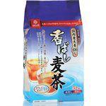 Japanese snacks - Hakubaku香氣大麥茶-416g