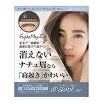Japan buyer - Fujiko懶人撕拉型防水染眉膠