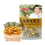 MyHuo Recommended Snacks - 蟹黃味蠶豆-285g