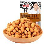 MyHuo Recommended Snacks - 蟹黃味葵花籽-285g
