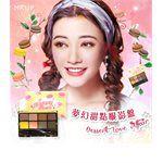 MKUP - 夢幻甜點眼影盤-11.5g