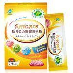 MYHUO Skincare Collection - 船井生醫funcare 美力關健膠原粉-10入