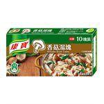 knorr - 風味湯塊10塊- 香菇塊-100g