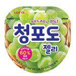 LOTTE - 青葡萄軟糖-50g