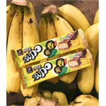 77 - 77乳加巧克力- 香蕉-28g