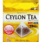 Japanese snacks - 國太樓立體三角包錫蘭紅茶-25包