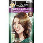 Liese - 頂級涵養髮膜染髮霜- 2 明亮淺棕-40g*2