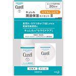Curel - 潤浸保濕體驗組- 潤澤型-1組