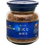 Japanese snacks - AGF Ma 箴言咖啡罐- 奢華-80g