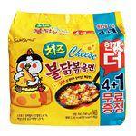 MyHuo Recommended Snacks - 三養起司辣雞麵-4入