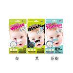 MYHUO Skincare Collection - Hatherine 鼻頭粉刺貼- 茶樹-2gx8入