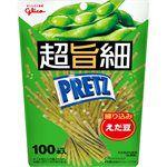 glico - 超細美味百利滋棒- 毛豆-53g