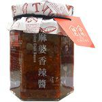 MyHuo Recommended Snacks - 福忠字號 麻婆香辣醬-180g