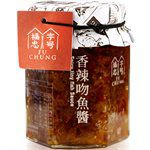 MyHuo Recommended Snacks - 福忠字號 香辣吻魚醬-170g