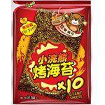 TAWANDANG - 零油脂烤海苔- 經典辣味-10入
