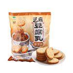 Myhuo Recommend Soap - 芝麻豆腐乳麥芽餅-500g