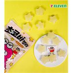 MyHuo Recommended Snacks - 蠟筆小新QQ軟糖-酸乳口味-60g