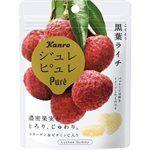KANRO - PURE鮮果實軟糖- 黑葉荔枝-63g