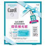 Curel - 潤浸保濕洗顏慕絲超值補充組-1組