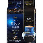 MyHuo Recommended Snacks - 華麗濾式咖啡-濃郁-8gx14袋入
