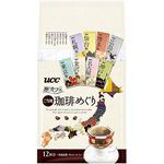 Japanese snacks - 日本名地濾式咖啡-94g
