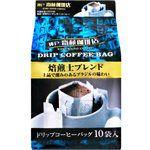 Japanese snacks - 神戶haikara 齊藤珈琲店-神戸原味咖啡-80g